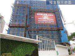 站前和旺中華帝標 台北市中正區