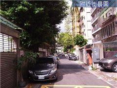 大安公園三房 台北市大安區新生南路三段