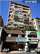 正大馬路電梯大樓 台北市大同區延平北路二段