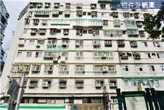 大橋頭捷運高樓 台北市大同區歸綏街