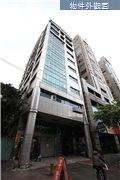 松江經貿辦公大樓 台北市中山區松江路