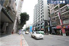 力欣高樓 台北市中山區