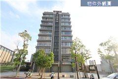 合康捷境綠意大樓 台北市內湖區金豐街