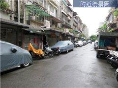 永春一樓住店辦 台北市信義區林口街