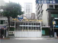 力欣百漾A13F 台北市中山區