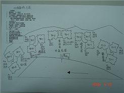 江坡華城的配置圖002