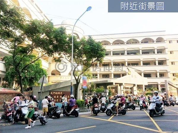 裕民面寬公園金店