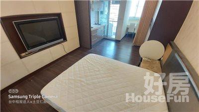 好房網租屋-香榭康朵世界寓上㊣一次看兩間㊣大降價速度要快㊣群利照片1