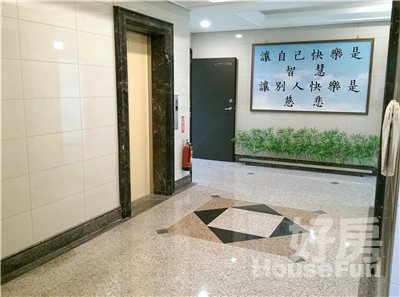 好房網租屋-【永安捷運旁】商辦13坪(含稅)、非商務中心照片5
