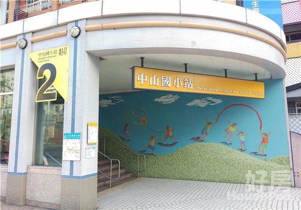 好房網租屋-台北市中山區中山北路二段137巷X號2樓電梯-20照片13
