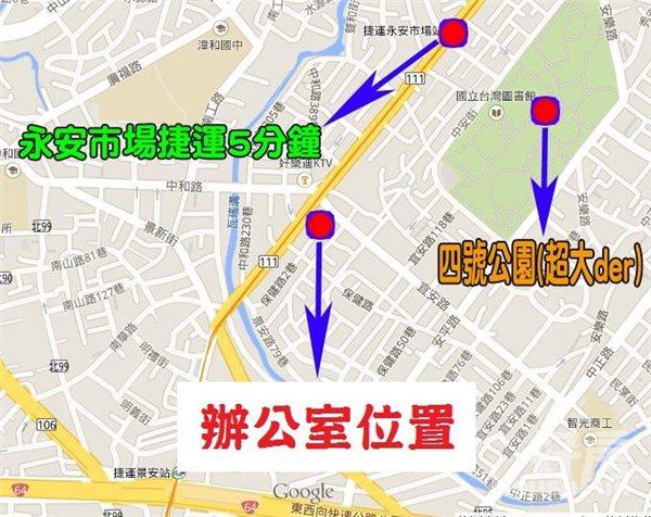 好房網租屋-【永安捷運旁】商辦13坪(含稅)、非商務中心照片9