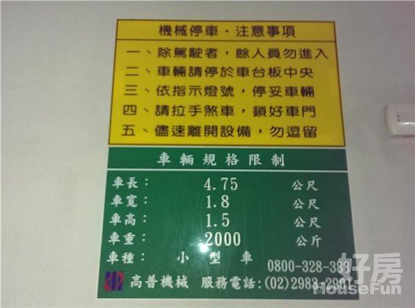 好房網租屋-【電梯】永安捷運5分鐘、陽台落地窗、採光套房照片13