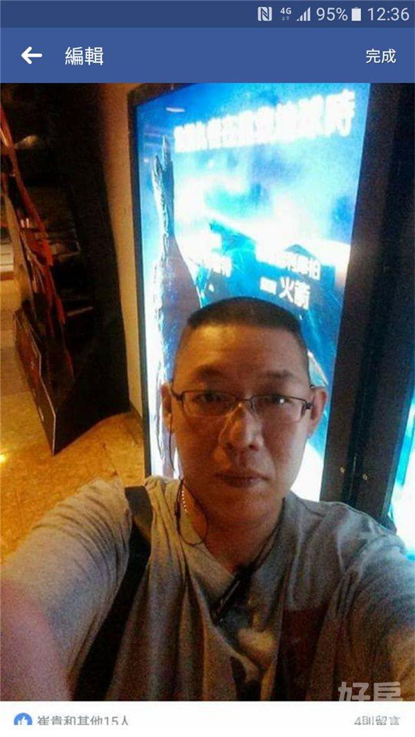 好房網租屋-專門到處騙錢,請大家辨識注意,王耀德照片2