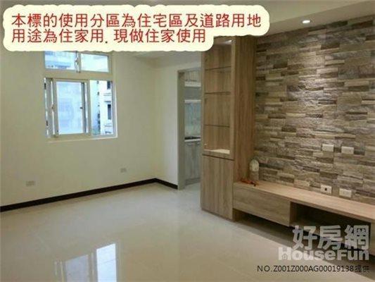 486BHO海山高中美公寓【住商板橋海山】